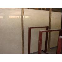 Cheap Crema Marfil Beige Marble wholesale