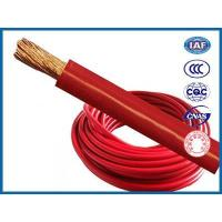 Cheap 70mm flexible welding cable for sale