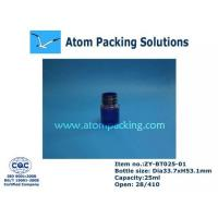 25ml Clear Blue Round Medicine Bottle