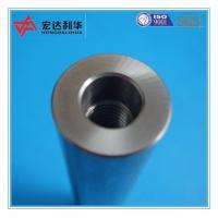 Cheap Internal Threaded Carbide Extensions for sale