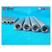 Cheap Tungsten Carbide Boring Bar  Carbide Extensions for Milling Machine for sale