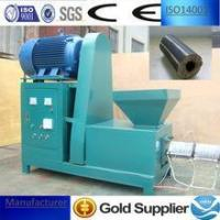 Cheap Bule OKH Brand Rice Husk Briquette Making Machine for sale