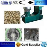 Cheap Powder Making Equipment Wood Residue Pellet Machine For Energy Saving for sale