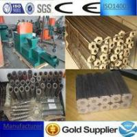 Buy cheap Energy Saving Charcoal Machine To Make Wood Briquettes from wholesalers