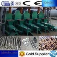 Buy cheap Fire wood briquette making machine from wholesalers