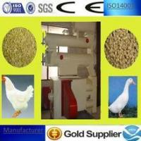 Cheap Zhengzhou OKH New Design Wood Pellet Machine For Sale for sale
