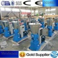 Buy cheap Cuber Equipment Biochemical Straw Feed Pellet Making Machine from wholesalers