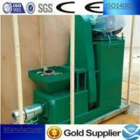 Buy cheap Simple to use sawdust briquette carbonization kiln from wholesalers