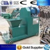 Cheap Charcoal Equipment wood briquette making machine for sale