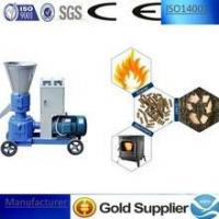 Cheap Energy Saving Wood Dust Pellet Machine Made In China for sale