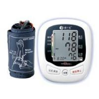 Cheap Arm Blood Pressure Monitor for sale