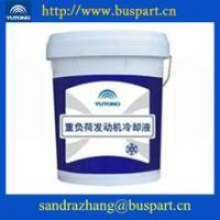China Bus engine Deicing fluid for engine cooling system, Antifreeze Coolant liquid on sale