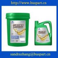 Cheap Bus engine 18L10w40 Natural Gas Engine Oil Yutong Bus Best Engine Lubricant for sale