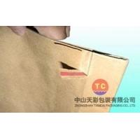China Industrial packing material easy- tear bag on sale