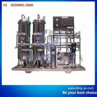 Cheap Cup filling and sealing machine P-RO series for sale