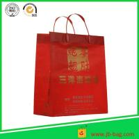 Cheap favorite chinese red plastic gift bag po plastic bag for sale