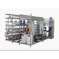 Cheap Pipe UHT Sterilizer for sale
