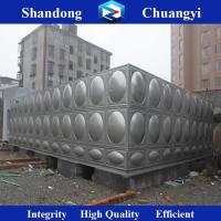 China Stainless Steel Hot Water Storage Tank on sale