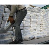 Buy cheap Feed additives DL-methionine feed grade 99% from wholesalers