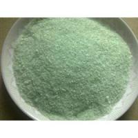 Buy cheap Feed additives Ferrous sulfate from wholesalers