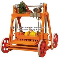 Buy cheap QMJ4-45 egg laying hollow concrete block making machine with high quality in hot sale from wholesalers