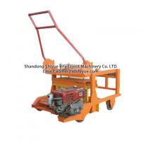 Buy cheap Hot selling small cement brick/block manufactur machine QMR4-45 from wholesalers