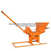 Buy cheap small manual soil brick machine LY2-40 compressed earth brick making machine from wholesalers