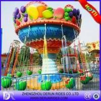 Cheap Playground interesting swing ride flying chair for sale
