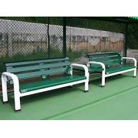 Cheap Leisure Benches for sale
