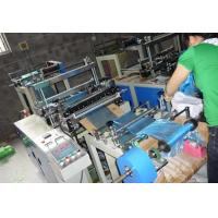 Cheap computer-controlled high-speed Continuous-rolled Vest Bag Making Machine for sale