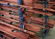 Cheap Copper alloy material wholesale