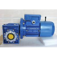Buy cheap RV series worm gearmotor from wholesalers