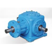 Buy cheap T series Spiral-bevel Gearmotor from wholesalers