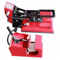 Buy cheap 2IN1 mug/t-shirt high quality heat press machine from wholesalers