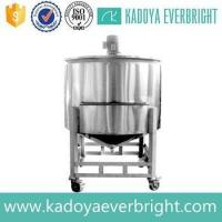 Cheap Gold supplier stainless steel yogurt mixing tank for sale