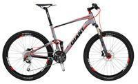 Buy cheap Giant Bikes Anthem X 3 2011 EX DEMO- Full Suspension Mountain from wholesalers