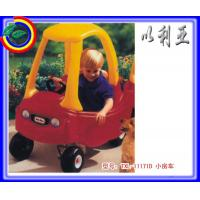 Cheap Small car for sale