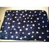 Buy cheap Blanket-15 from wholesalers
