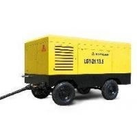 Cheap Motor powered portable screw air compressor for sale