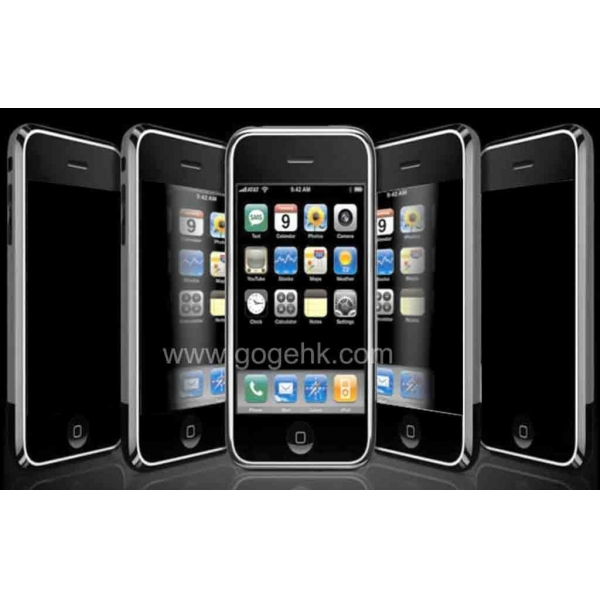 Privacy screen protector for iphone 3g 3gs product photos for Wallpaper for iphone 3gs home screen
