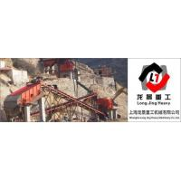 Cheap Sand gravel screening system wholesale