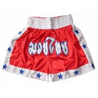 White Boxing Shorts White Boxing Shorts For Sale