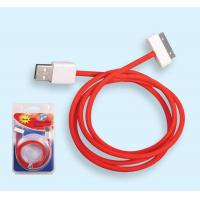 Cheap UM02 USB cable for sale
