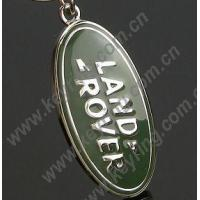 Cheap Land Rover Keychains, Land Rover Car Keychains, Land Rover Logo Keychains for sale