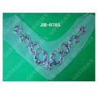 Cheap Fashion Lace Collar (JH-0705) for sale