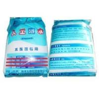 Buy cheap Aquarium Sea Salt from wholesalers