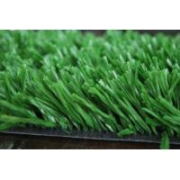 Buy cheap Artificial Turf Football from wholesalers