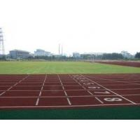 Buy cheap Artificial Turf Athletic Fields from wholesalers