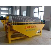 Cheap Wet Magnetic Separator for sale