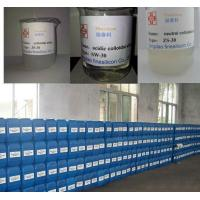 Cheap Chemical Products Colloidal Silica for sale
